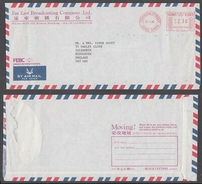 Hong Kong 1992 Far East Broadcasting Co Postage Paid Airmail Cover To England