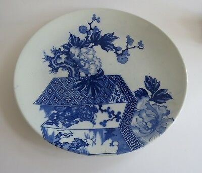 """Hallmarked VTG  Japanese blue  white transfer floral screen pottery charger 12"""""""
