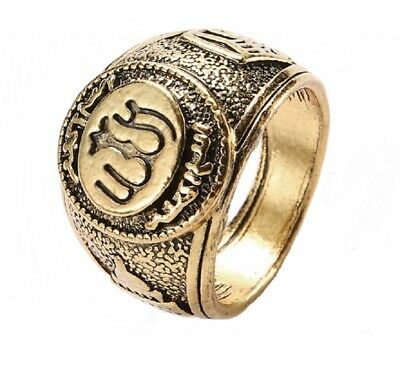 Mens Antique Gold Islamic Allah Ring Arabic Muslim Kaba Religious Gift - 20*25mm