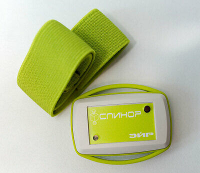 Cem Tech Spinor Air New