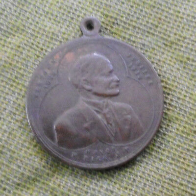 #D366. NSW AUSTRALIAN MEDAL - NEWTOWN MUNICIPALITY 1862 to 1912