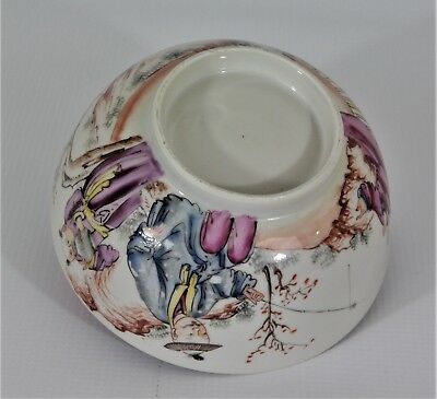 Superb Fine 18th Century Qing Dynasty Chinese Qianlong  Hand Painted Bowl 2 of 2