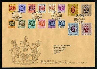 1982 China Hong Kong GB QEII Definitives set Stamps on FDC to GB UK