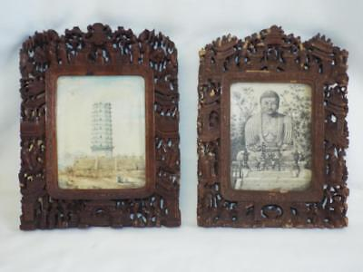 Pair of antique Chinese deeply carved wooden picture frames c/w water colour