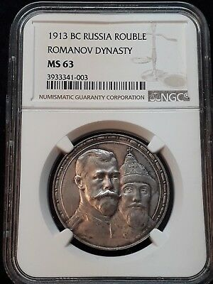 Russia  1 Rouble 1913  NGC MS 63