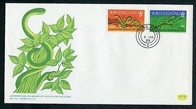 1975 China Hong Kong GB QEII Year of the Snake set Stamps on Unaddressed FDC