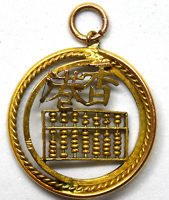 Vintage 14K Solid Yellow Gold Chinese Abacus with Sliding Beads