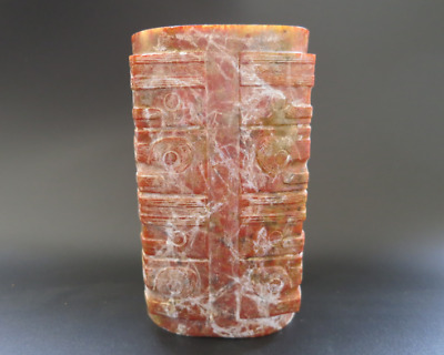"""Good """"Liang Zhu"""" Culture Old Jade Carved God Person Animal Face (Cong) 915G"""