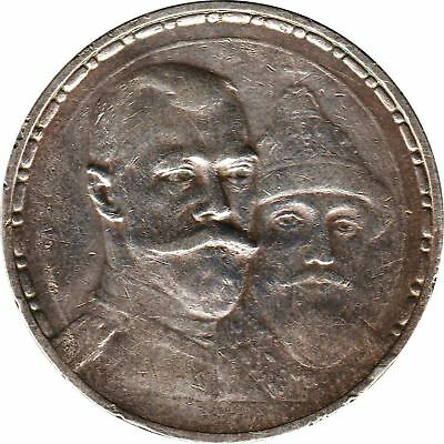 1913 Russia, 1 Rouble Silver Coin, 300 Years Of Romanov Dynasty - Nicholas Ii