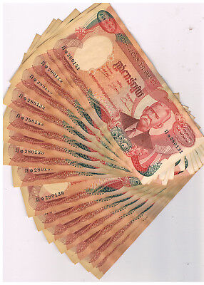 Cambodia P 17A Not Issued 20X5000 Riels 1974 Au Stain