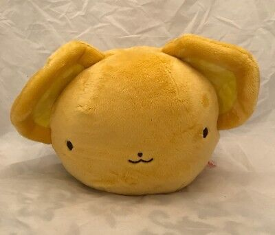 Kero-chan Cardcaptor Sakura Head Plush Pillow