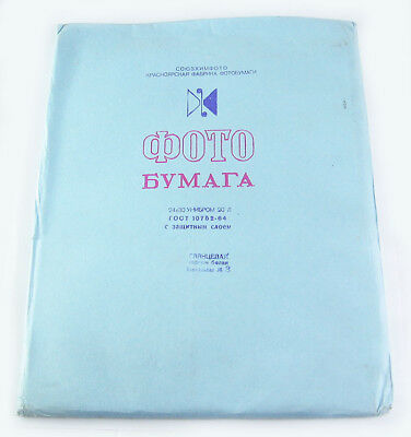 PHOTOGRAPHIC PhotoPAPER 20 Sheets 24x30cm Vintage Russian Glossy Carton