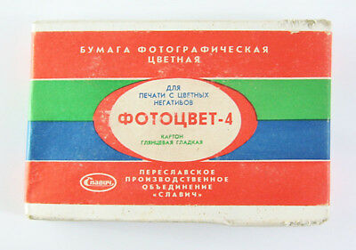 PHOTOGRAPHIC PhotoPAPER 50 Sheets 10x15cm Vintage Russian Glossy Carton