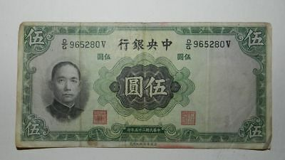 Central Bank Of China - 5 Yuan Banknote 1936