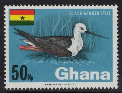 GHANA SG471 1967 50np BIRD DEFINITIVE MNH