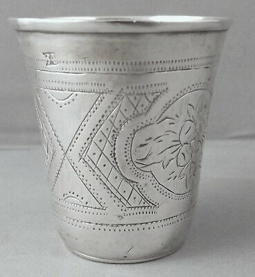 Decorative Russian Silver Kiddush Cup - Moscow 1872