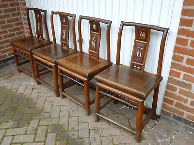 Superb set of four 19th Century Chinese hardwood chairs with inlaid panels