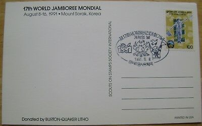 1991 KOREA 17th WORLD JAMBOREE POSTAL CARD WITH STAMP & CANCELLATION SCOUTS