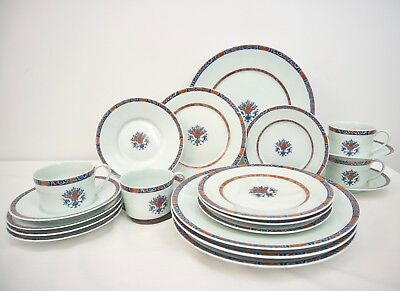 Service for 4 20 Pc Ceralene A. Raynaud Limoges Rouen Dinner Salad BB & CS $1264