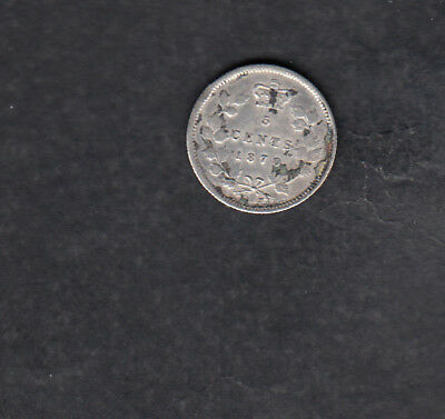 1870 Narrow Rim Canada Silver 5 Cents