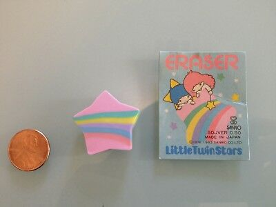 1983 Vintage LITTLE TWIN STARS Sanrio STAR ERASER new & unused RARE