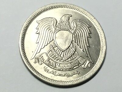 EGYPT KM430 AH1392 1972 10 Piastre coin about uncirculated