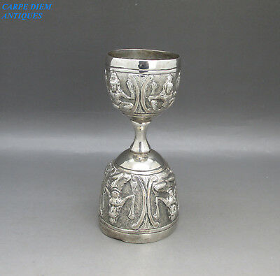 ANTIQUE INDIAN SOLID SILVER EMBOSSED DOUBLE MEASUREING CUP, 77g, MADRAS c1900