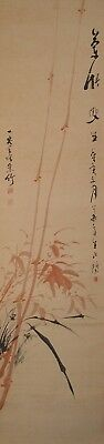 #9682 Japanese Hanging Scroll: Red Bamboo and Orchid