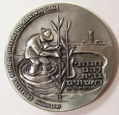 """1963 ISRAEL LARGE SILVER MEDAL """"FIRST SETTLERS"""" 59mm - 114.2 grams"""