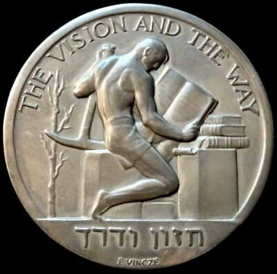 David Ben-Gurion 57.6mm (3.22 Oz.) Silver Medal - The Vision And The Way