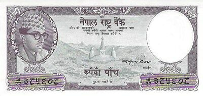 Nepal 5 Rupees Note 1961 Cu P-13 Nice Mount Everest