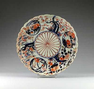 Large Antique 17thC Edo Genroku Japanese Arita Imari Porcelain Crysanthemum Bowl