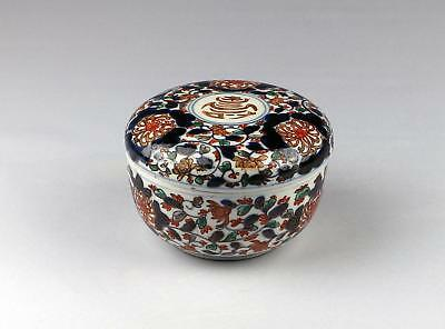 Very Fine Large Antique 18/19thC Edo Japanese Arita Imari Porcelain Covered Box