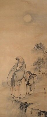 #9700 Japanese Hanging Scroll: Scholar and Pupil