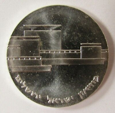 """1964 ISRAEL 5 LIROT UNC SILVER COIN """"MUSEUM"""" 34mm - 25.0 grams"""