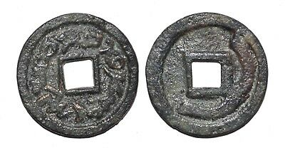 (S 3046) Semirech'e Turgesh AE cash-like coin.