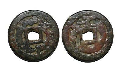 (S626) Semirech'e  AE cash-like coin,Turgesh with additional tamghas at the rev.
