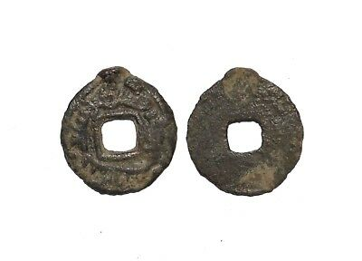(S1258) Semirech'e Tukhus AE cash-like coin. Small size.