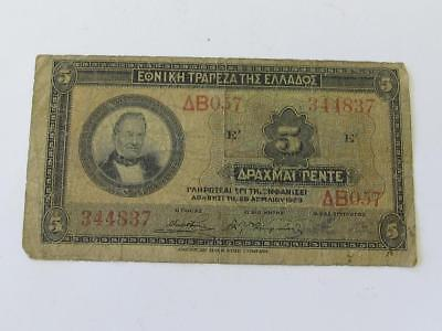 Greece 1923 5 Drachmas Well Circulated Type Note Great For The Book