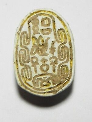 Zurqieh -As4355- Ancient Egypt ,2Nd Intermediate Stone Scarab. 1782 - 1570 B.c