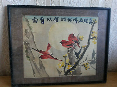 Stunning  Silk/ Material Chinese / Japanese Painting - Red Birds In Tree -Signed