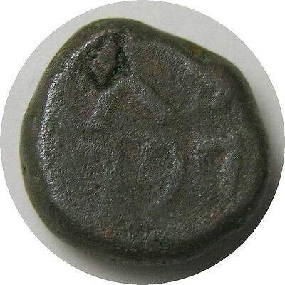 elf India Danish Tranquebar 4 Cash 1797  Christian VII