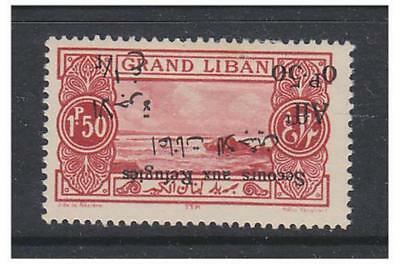 Lebanon - 1926 War Refugee 1p50 + Op50 Overprint Inverted stamp - M/m - SG 84