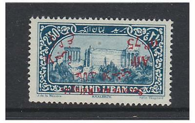 Lebanon - 1926 War Refugee 2p50 + Op75 Overprint Inverted stamp - M/m - SG 86