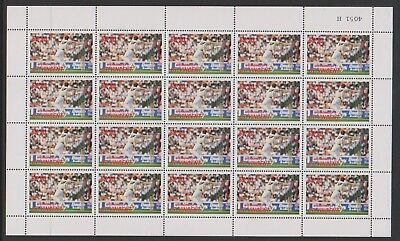 St Vincent Grenadines - 1988, $3.50 C.G Greenridge Cricketer sheetlet-MNH-SG 580