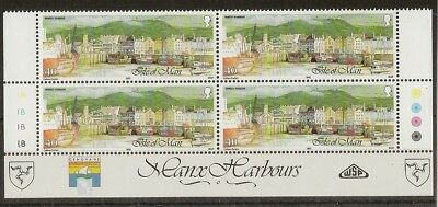Isle of Man 1992 Harbours with 'Bush' Flaw MNH