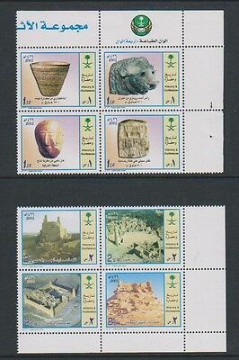 Saudi Arabia - 2005 Cultural Heritage set in Blocks of 4 - MNH - SG 2126a, 2130a