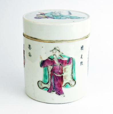 CHINESE PORCELAIN TEA CADDY Famille Rose ANTIQUE