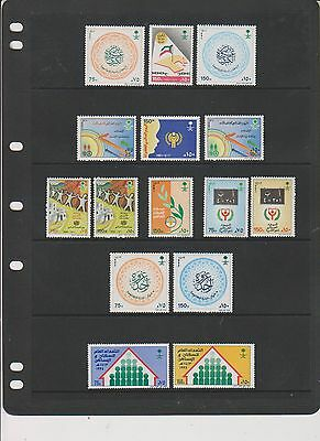 Saudi Arabia - 1991 Collection of 11 stamps - MNH