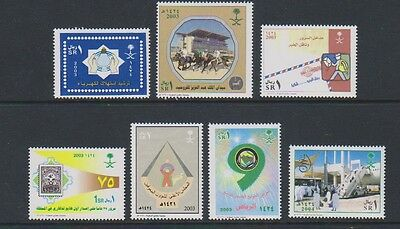 Saudi Arabia - 2003 Collection of 7 stamps - MNH - SG 2082/88